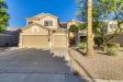 Photo of 1094 W Mulberry Drive, Chandler, AZ 85286 (MLS # 6165341)
