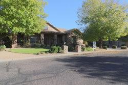 Photo of 19501 N 40th Lane, Glendale, AZ 85308 (MLS # 6165352)