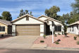 Photo of 15916 W Smokey Drive, Surprise, AZ 85374 (MLS # 6165497)