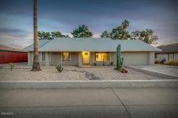 Photo of 4401 W Dailey Street, Glendale, AZ 85306 (MLS # 6165569)