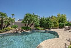 Photo of 4055 N 155th Lane, Goodyear, AZ 85395 (MLS # 6165619)