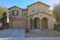 Photo of 4843 N 110th Lane, Phoenix, AZ 85037 (MLS # 6165840)