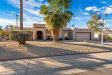 Photo of 6721 E Sharon Drive, Scottsdale, AZ 85254 (MLS # 6165929)