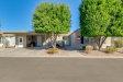 Photo of 3301 S Goldfield Road, Unit 1015, Apache Junction, AZ 85119 (MLS # 6166818)