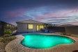 Photo of 17736 W Sandy Road, Goodyear, AZ 85338 (MLS # 6167028)