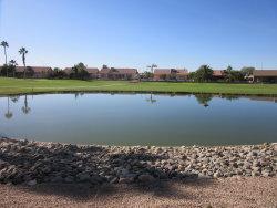 Photo of 6260 S Tournament Lane, Chandler, AZ 85249 (MLS # 6167590)