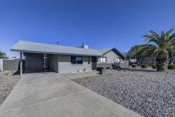 Photo of 1986 E Palmcroft Drive, Tempe, AZ 85282 (MLS # 6167598)