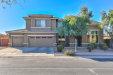Photo of 7563 W Peck Drive, Glendale, AZ 85303 (MLS # 6167709)