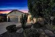 Photo of 16358 W Wilshire Drive, Goodyear, AZ 85395 (MLS # 6167875)