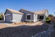 Photo of 2007 S 82nd Lane, Phoenix, AZ 85043 (MLS # 6168050)