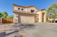Photo of 4464 N 151st Drive, Goodyear, AZ 85395 (MLS # 6168126)