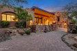 Photo of 9768 E Madera Drive, Scottsdale, AZ 85262 (MLS # 6170422)