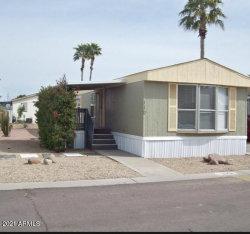 Photo of 12721 W Greenway Road, Unit 110, El Mirage, AZ 85335 (MLS # 6177342)