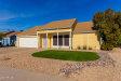 Photo of 6330 W Sandra Terrace, Glendale, AZ 85306 (MLS # 6178688)