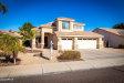 Photo of 6962 W Irma Lane, Glendale, AZ 85308 (MLS # 6179922)