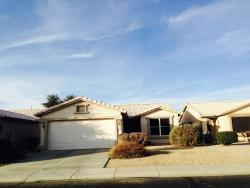 Photo of 1464 E Runaway Bay Drive, Chandler, AZ 85249 (MLS # 5531459)