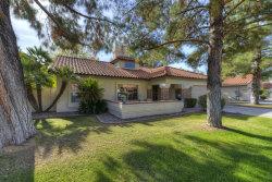 Photo of 5623 E Hartford Avenue, Scottsdale, AZ 85254 (MLS # 5588318)