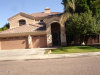 Photo of 5986 W Kerry Lane, Glendale, AZ 85308 (MLS # 5596298)