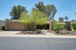 Photo of 2423 E Marshall Avenue, Phoenix, AZ 85016 (MLS # 5602407)