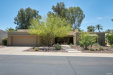 Photo of 2423 E Marshall Avenue, Phoenix, AZ 85016 (MLS # 5602407)