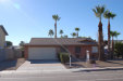 Photo of 1309 W Mesquite Street, Chandler, AZ 85224 (MLS # 5613946)