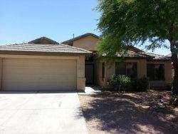 Photo of 43463 W Hillman Drive, Maricopa, AZ 85138 (MLS # 5622478)