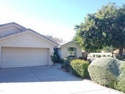 Photo of 5203 E Wallace Avenue, Scottsdale, AZ 85254 (MLS # 5636329)