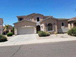 Photo of 3538 E Powell Way, Gilbert, AZ 85298 (MLS # 5636482)