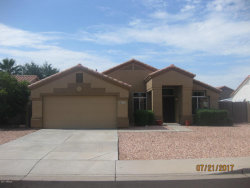 Photo of 9157 W Athens Street, Peoria, AZ 85382 (MLS # 5636554)