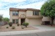 Photo of 583 W Racine Loop, Casa Grande, AZ 85122 (MLS # 5641594)