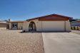 Photo of 4821 W Desert Cove Avenue, Glendale, AZ 85304 (MLS # 5643767)