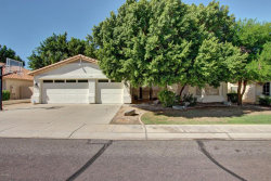 Photo of 5527 W Arrowhead Lakes Drive, Glendale, AZ 85308 (MLS # 5647512)