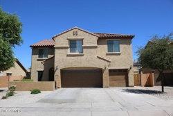 Photo of 16754 W Sonora Street, Goodyear, AZ 85338 (MLS # 5648407)