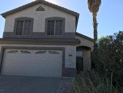 Photo of 1172 N San Benito Drive, Gilbert, AZ 85234 (MLS # 5649204)