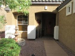 Photo of 10523 W Desert Star Lane W, Peoria, AZ 85382 (MLS # 5649729)