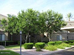 Photo of 15252 N 100th Street, Unit 2141, Scottsdale, AZ 85260 (MLS # 5650044)