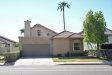 Photo of 234 S Lakeview Boulevard, Chandler, AZ 85225 (MLS # 5652295)