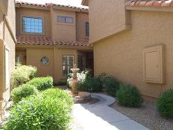 Photo of 6915 N 78th Street, Scottsdale, AZ 85250 (MLS # 5655669)