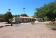 Photo of 6445 E Fanfol Drive, Paradise Valley, AZ 85253 (MLS # 5667053)