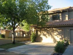 Photo of 7924 E Joshua Tree Lane, Scottsdale, AZ 85250 (MLS # 5672422)