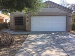 Photo of 14817 N 129th Drive, El Mirage, AZ 85335 (MLS # 5684825)