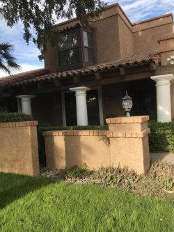 Photo of 8034 E Via Del Desierto Street, Scottsdale, AZ 85258 (MLS # 5688807)