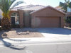 Photo of 4791 W Toledo Street, Chandler, AZ 85226 (MLS # 5690095)