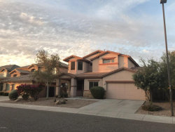 Photo of 4522 W Ravina Lane, Anthem, AZ 85086 (MLS # 5690574)