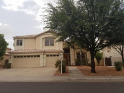 Photo of 708 W Stottler Place, Gilbert, AZ 85233 (MLS # 5690910)