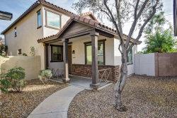 Photo of 6949 S 7th Lane, Phoenix, AZ 85041 (MLS # 5691014)