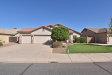 Photo of 4560 E Olney Avenue, Gilbert, AZ 85234 (MLS # 5694387)