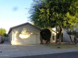Photo of 9418 W Pierson Street, Phoenix, AZ 85037 (MLS # 5695175)