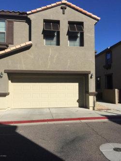 Photo of 1255 S Rialto --, Unit 117, Mesa, AZ 85209 (MLS # 5697818)