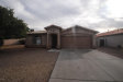 Photo of 7365 W Rancho Drive, Glendale, AZ 85303 (MLS # 5698750)